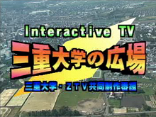 Initial image of TV program